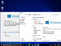 Ghost Windows10 X64专业版(15063.483)