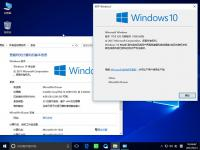 Ghost Windows10 X32装机专业版(15063.608)